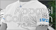 Apparel Collection アパレルコレクション